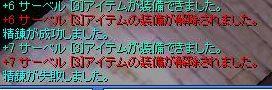 f0057460_192637.jpg