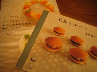 お江戸_b0117564_20392073.jpg