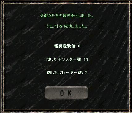 f0140764_046197.jpg