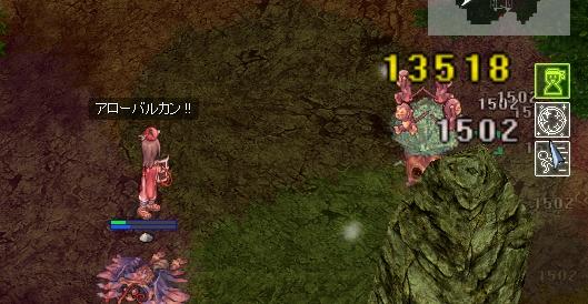 f0097275_100682.jpg