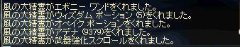 d0106276_20123892.jpg