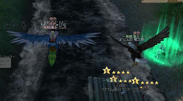 d0057477_2012312.jpg