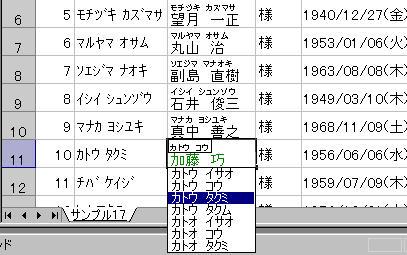 f0070279_0115187.jpg