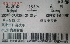 f0007580_17363960.jpg