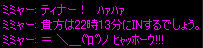 c0056384_0401749.jpg