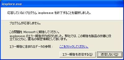 e0071486_7291646.jpg