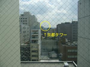 THYME■つれづれ関西キャンペーン日誌(070919)_b0118991_2442983.jpg
