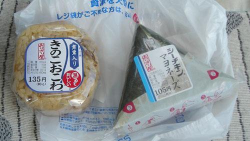 トミセー(富岡製糸)でランチ?_d0000995_1891975.jpg