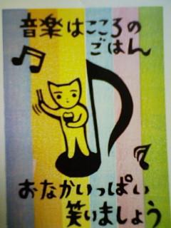 f0144003_19233966.jpg