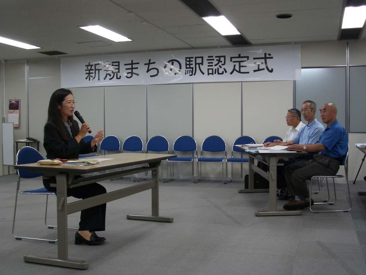富士市の「まちの駅」が10駅増え、50駅になりました!_f0141310_0321880.jpg