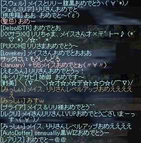 b0064226_2051939.jpg