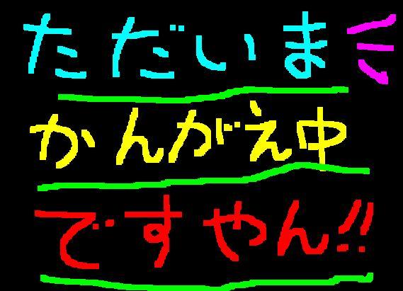 f0056935_1413515.jpg