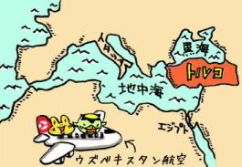 2007.9.27 トルコ旅行に行ってきたのだ!~其の壱~_d0051037_2263722.jpg
