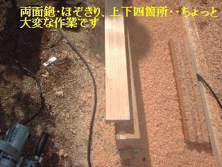 f0031037_173173.jpg