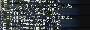 a0010745_2171892.jpg