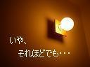 d0126946_16424472.jpg