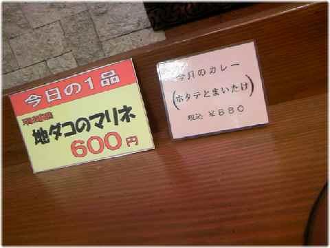 b0009849_19325034.jpg