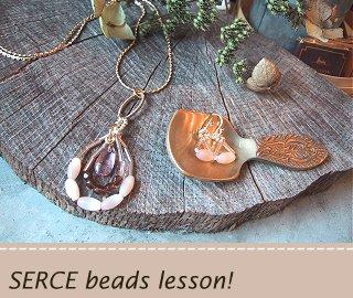 Beads Lesson_f0022751_0323965.jpg