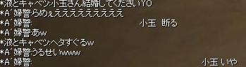b0081353_958454.jpg
