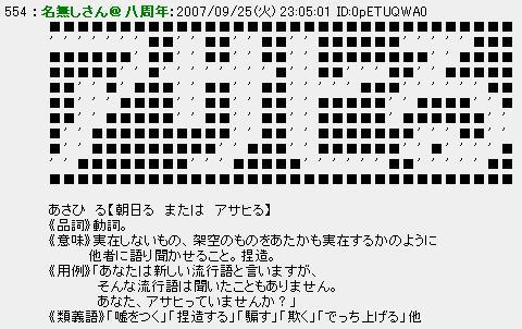 e0064858_1225512.jpg