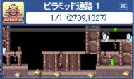 b0111560_18274084.jpg
