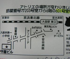 f0086169_20373019.jpg