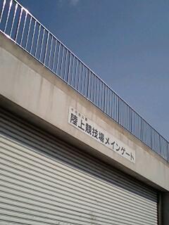 b0100973_275182.jpg