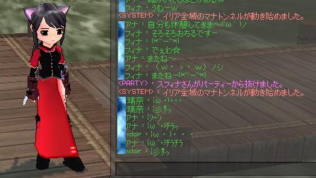 c0080193_0132558.jpg