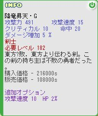 f0101894_203267.jpg