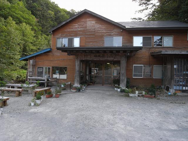 9月26日、八幡平に登る_f0138096_20353778.jpg