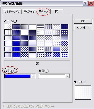 d0048312_140021.jpg