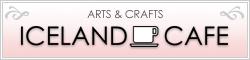 アノ形をしたショッピング・モール入札開始!アイスランド火山航空ゲーム登場!_c0003620_2575895.jpg