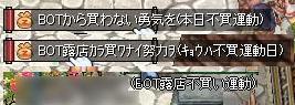 f0119222_18403831.jpg