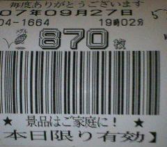 f0065228_20122788.jpg