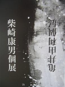 f0142432_19491835.jpg