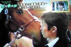 ユタカさんのどうしても叶えたい夢・・・_a0009035_12425631.jpg