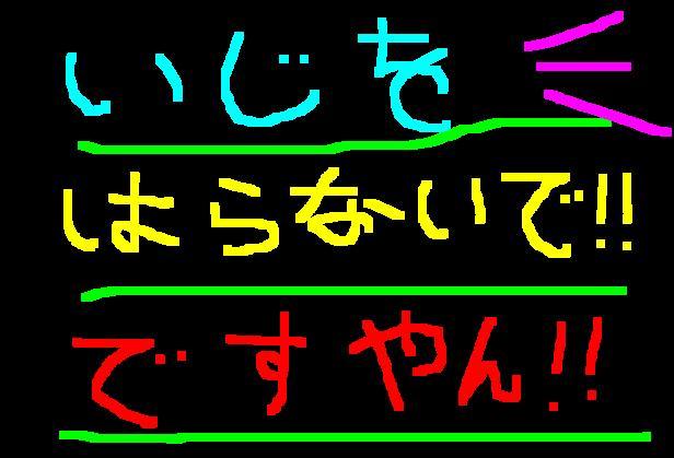 f0056935_2057136.jpg
