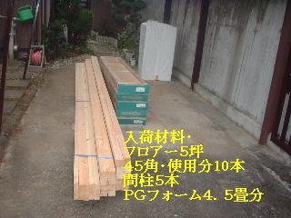 f0031037_1844354.jpg