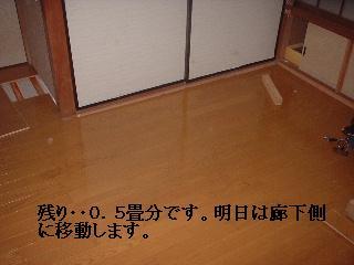 f0031037_18455048.jpg