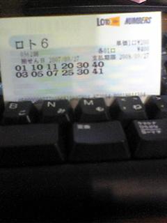 b0111538_1745378.jpg