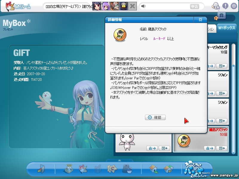 e0012248_1252446.jpg