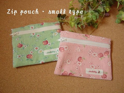 Zip pouch ☆ Small size_d0103450_9341324.jpg
