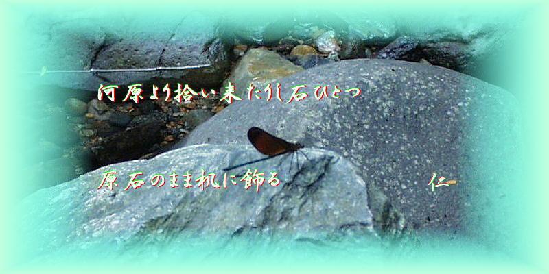 e0017651_17571976.jpg