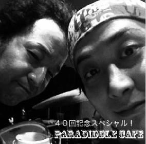 40回目のパラ・カフェですよ〜_c0105762_1123520.jpg