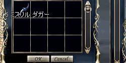 b0048563_1354463.jpg