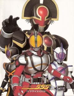 『仮面ライダー555/パラダイス・ロスト』(2003)_e0033570_22424827.jpg
