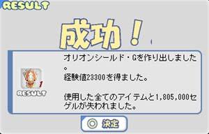 b0069074_2031357.jpg