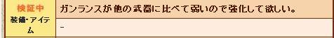 e0080379_20404345.jpg
