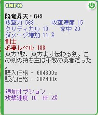 f0101894_4224137.jpg