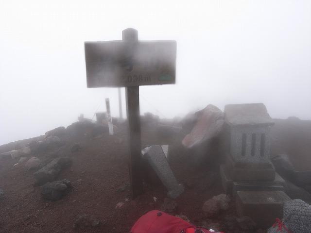 9月27日、岩手山登山_f0138096_19133019.jpg